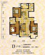 金润・香榭居3室2厅2卫126--136平方米户型图