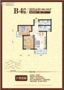 银泰逸翠园2室2厅1卫99平方米户型图