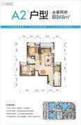 首创光和城2室0厅0卫65平方米户型图