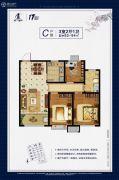 天一兰悦公馆3室2厅1卫93--94平方米户型图