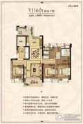 盐城碧桂园4室2厅2卫160平方米户型图