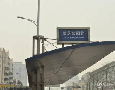 华联城市全景・和廷