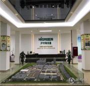 泸州海吉星农产品批发市场沙盘图