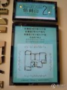 雅居乐剑桥郡0室0厅0卫0平方米户型图