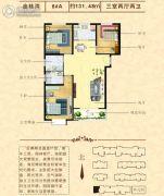 金桂湾3室2厅2卫131平方米户型图