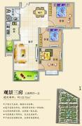 锦绣江南3室2厅1卫122平方米户型图