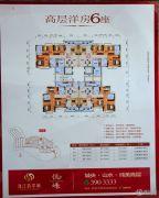 泷江翡翠城3室2厅2卫96--107平方米户型图
