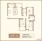 翰林华庭3室2厅2卫129平方米户型图