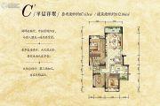 华宇锦绣花城3室2厅2卫87平方米户型图