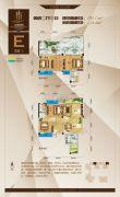 金海国际4室2厅3卫197平方米户型图
