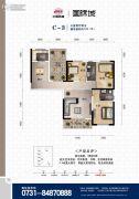 中国铁建国际城2室2厅1卫98平方米户型图