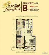 华源盛世2室2厅1卫118平方米户型图