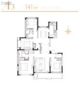 华发四季4室2厅2卫141平方米户型图