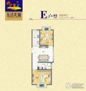 乐活美域2室2厅0卫67平方米户型图