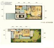 华新锦绣尚郡320平方米户型图