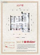 佳源・未来府3室2厅2卫89平方米户型图