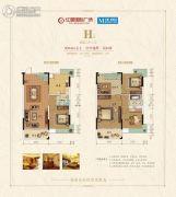 红星国际广场4室2厅2卫163--189平方米户型图