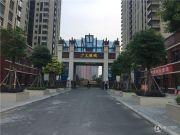 广天颐城外景图