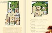 融侨观邸3室2厅2卫147平方米户型图
