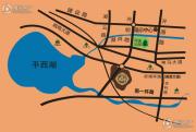 华廷四季城交通图