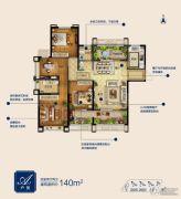 蓝泰海乐府4室2厅2卫140平方米户型图