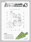 水云间3室2厅2卫123平方米户型图