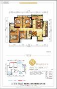 美宇白马湖水街4室2厅2卫119平方米户型图