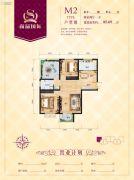 尚品国际2室2厅1卫85平方米户型图