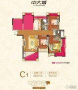 中大城3室2厅2卫119平方米户型图