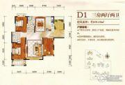 万和・新希望3室2厅2卫131平方米户型图