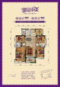 御景中央花园4室2厅2卫157平方米户型图