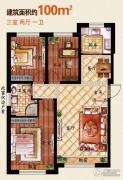 大禹褐石公园3室2厅1卫100平方米户型图