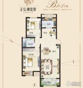 正弘澜庭叙2室2厅1卫95平方米户型图
