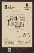 德洲城3室2厅2卫86--88平方米户型图