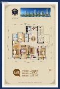 荣盛华府4室2厅2卫188平方米户型图