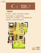 明发国际广场2室2厅1卫83平方米户型图