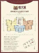 十堰恒大城3室2厅1卫116平方米户型图