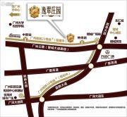 和记黄埔逸翠庄园交通图
