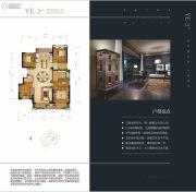 金科江湖海4室3厅3卫154平方米户型图