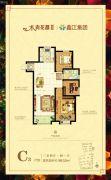 鑫江水青花都3室2厅1卫98平方米户型图
