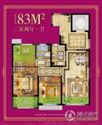 四季原著3室2厅1卫83平方米户型图