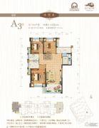 闽江世纪城3室2厅2卫110平方米户型图