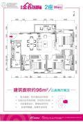 敏捷金谷国际3室2厅2卫96平方米户型图