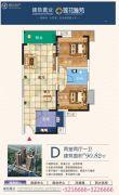莲花雅苑2室2厅1卫90平方米户型图