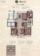 栖霞栖园4室2厅3卫187平方米户型图