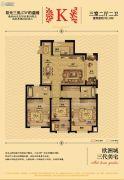 席家花园3室2厅2卫115平方米户型图