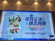 天元广场实景图