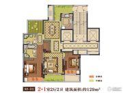 融创常州御园3室2厅2卫129平方米户型图