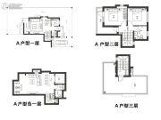 闲来小镇2室2厅3卫98平方米户型图