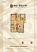 绿地・隆悦公馆3室2厅1卫108平方米户型图